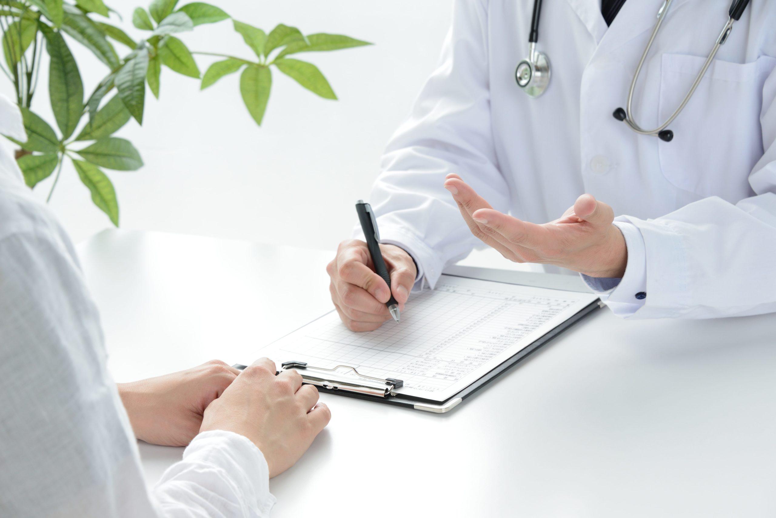¿A la espera del diagnóstico? Cosas a tener en cuenta